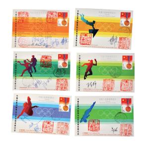 1988年漢城奧運會全體冠軍簽名郵資片一組6枚