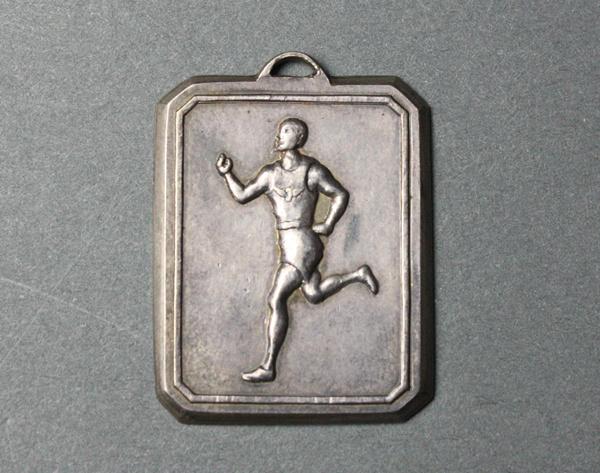 鐵道部二周年紀念運動會銀質獎牌